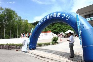 20150725うおぬま夏の雪祭り01