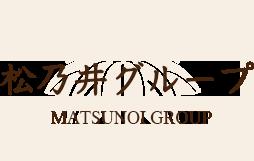 源泉湯の宿 松乃井グループ